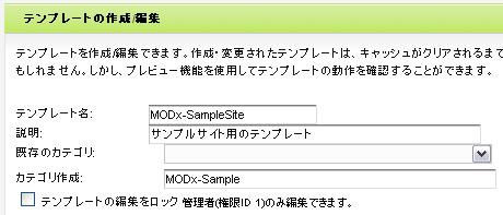 画面キャプチャ・MODxテンプレート作成