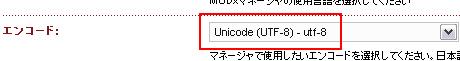 画面キャプチャ・MODx設定