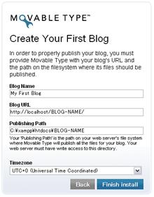 キャプチャ・ブログの設定画面