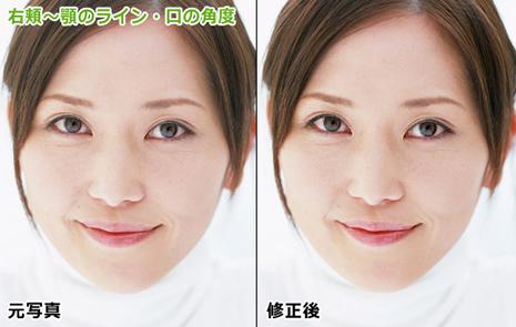 キャプチャ・右頬・口を修正した後の写真