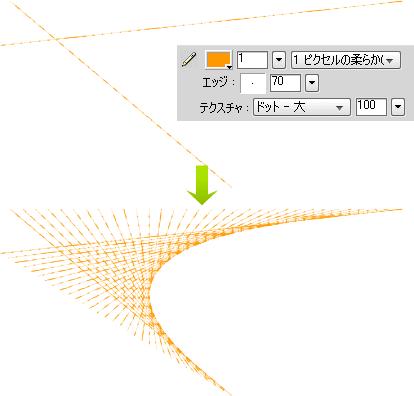画面キャプチャ・テクスチャ付きの線でブレンドした場合